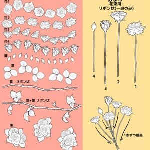 薔薇ブラシセット/クリスタ