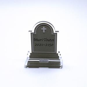 尊さで召された私のお墓アクリルスタンドA