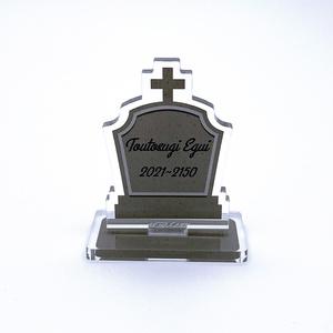 尊さで召された私のお墓アクリルスタンドB