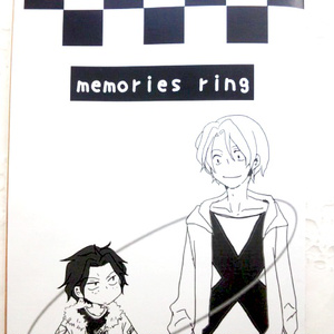 memories ring(サボくんイラストカードつき)BYちゃやま