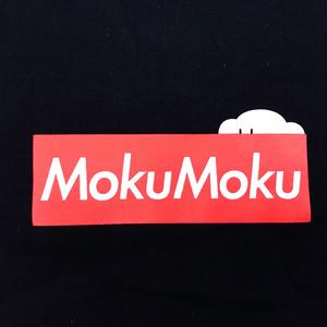 MokuMoku Box Logo Tee