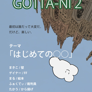 GOTTA-NI 2