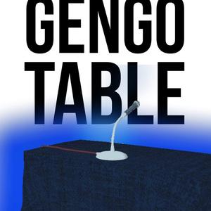 元号 テーブル(無償版あり)