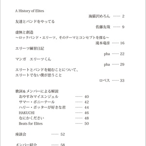 ELITES Vol.1