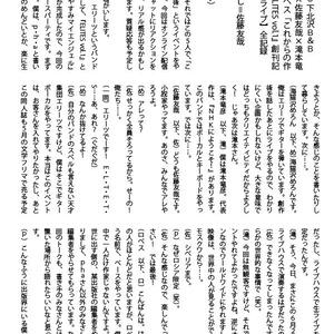 ELITES Vol.2