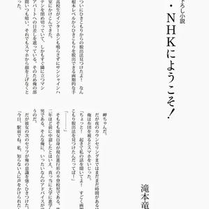 ELITES Vol.3