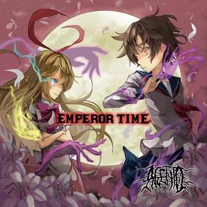 Emperor Time/Extermination