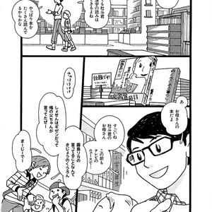 『花鳥風月〜はなとりかぜつき〜』