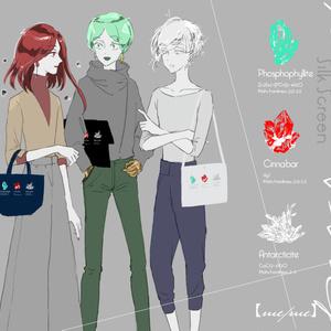 【低硬度×シルクスクリーンバッグ】