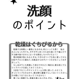 ポケじょび4