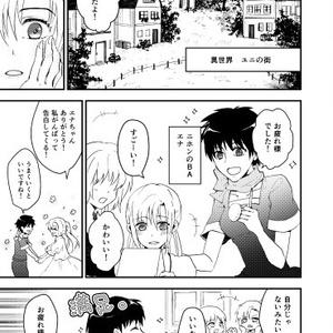 ポケじょび5