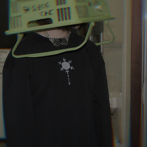 【ツキミパープル】結晶トレーナー