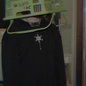 【ミサカブルー】結晶トレーナー