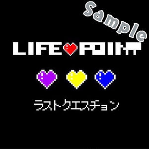2ndアルバム【LIFEPOINT】