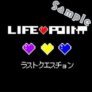 2ndアルバム【LIFEPOINT】