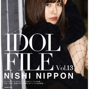 IDOL FILE vol.13