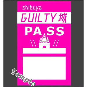 渋谷GUILTY城 入場PASS