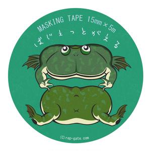 バジェットガエルマスキングテープ