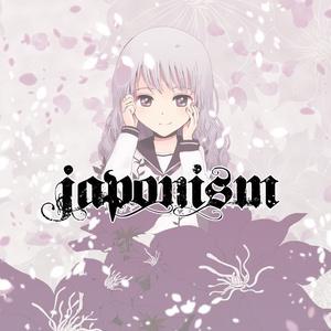 Japonism(製本版)