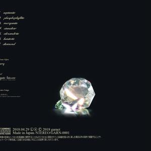 diamond / narry feat. nayuta