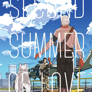 ヴェノオセ「The Second Summer of Love」