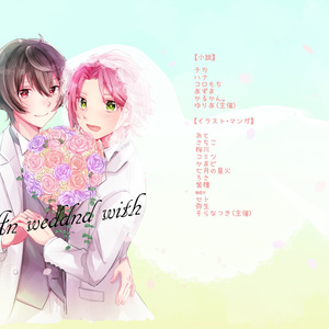 An wedding with