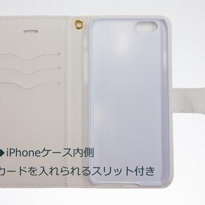 【iPhone/androidケース】ワンダーホリデー手帳型【送料無料】