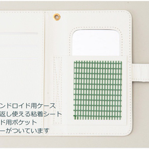 【iPhone/androidケース】レモンチック手帳型【送料無料】