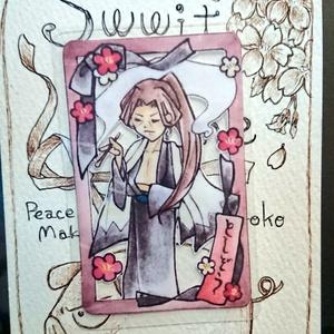 透け透けピスメラミネートカード(全4種)