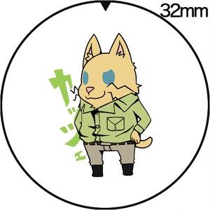 カニーチーム缶バッチ(32㎜サイズ)4個セット