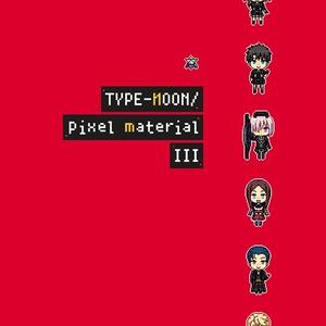 TYPE-MOON/pixel material III
