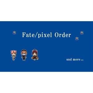 Fate/pixel Orderアクリルスタンド vol.6