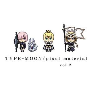 【再販】TYPE-MOON/pixel material vol.2