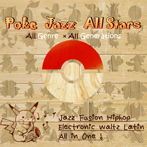 Poke Jazz All Stars
