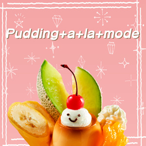 Pudding+a+la+Mode