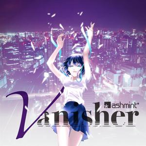 vanisher