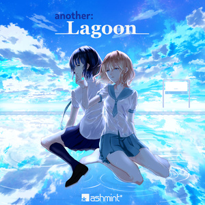 another:Lagoon