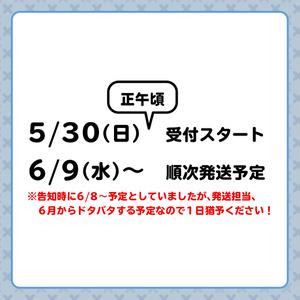 男士ごはん4 〜1・2・3再録+〜