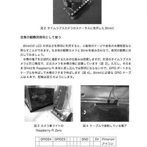 【紙版販売終了】あっきぃのラズピッピいじり3