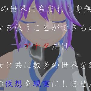 販売停止中 【VRChat向けアバター】 Gentian(ジェンシェン) ver.1.0