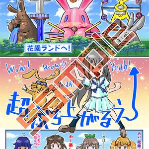 ☆送料込「GO!GO!おたえちゃんVol.01&02」×「牛込りみカラー色紙」セット