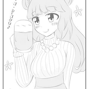 オサケ♡ドール