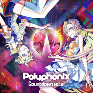 【デジタル】Polyphonix Countdown vol.1