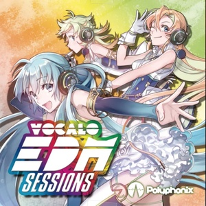 VOCALO EDM SESSIONS