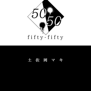 50:50 fifty-fifty