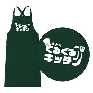 【完売】ぐるたん愛用エプロン【LIVE-G10】
