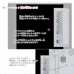 クラシック ファブリック風 花柄トーンセット(Clip/PNG)