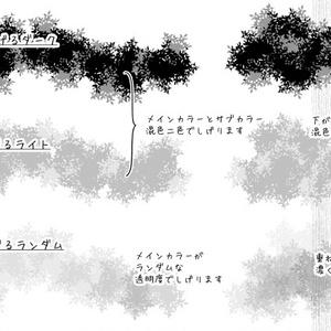 しげるDXセット(Clip/PNG/sut)