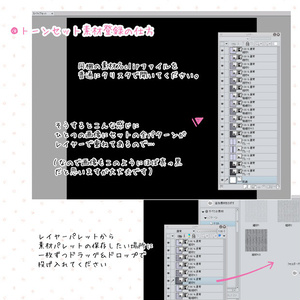テキスタイル系ストライプトーンセット+(Clip/PNG)