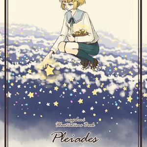イラスト集 Pleiades